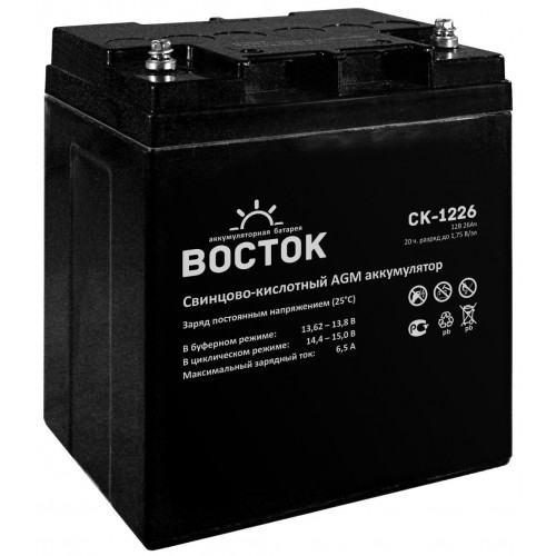 Аккумулятор Восток СК-1226