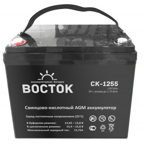 Аккумулятор Восток СК-1255