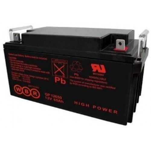 Аккумулятор WBR GP 12650